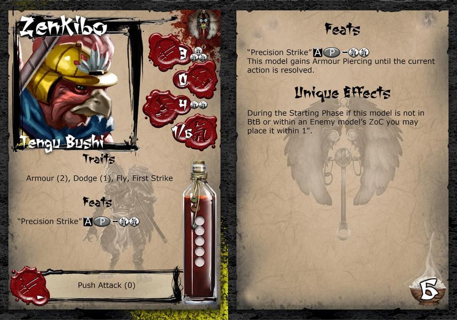 zenkibo_profilecard_0